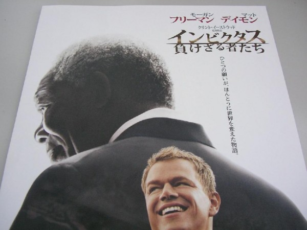 Les Meilleures Citations De Nelson Mandela Changeons